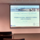 2015 Closing Conference QUADMAP, Rotterdam